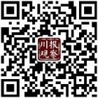 川观新闻二维码